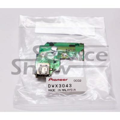 Pioneer CDJ-2000 USB panel egység csatlakozóval ( USB-A ) / DWX3043